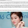 Huyền My - nàng Hậu đang hút truyền thông châu Á nhất