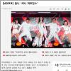 Clip: Đông Nhi biểu diễn đẳng cấp khiến báo chí Hàn Quốc