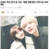 Báo Hàn gây phẫn nộ khi đưa tin về cái chết của em trai Ha Ji Won nhưng lại dùng ảnh của V(BTS)