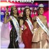 Thí sinh bị loại khỏi Hoa hậu Hoàn vũ Việt Nam đăng quang Á hậu 2 ở Hoa hậu Các quốc gia 2017