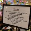 Sau khi bị chỉ trích hàng loạt, SM chính thức cho xây nhà tưởng niệm Jonghyun (SHINee)