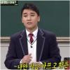Seung Ri: