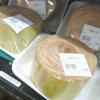 Hết lá chuối giá 500k giờ đến thân chuối cũng cực đắt đỏ khi bày bán tại Nhật