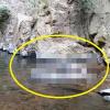 Hiện trường nơi phát hiện thi thể nam phượt thủ Thi An Kiện ở tầng 4 thác Lao Phào