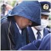 Viện kiểm sát Nhật Bản đề nghị tuyên án tử hình với nghi phạm sát hại bé Lê Thị Nhật Linh