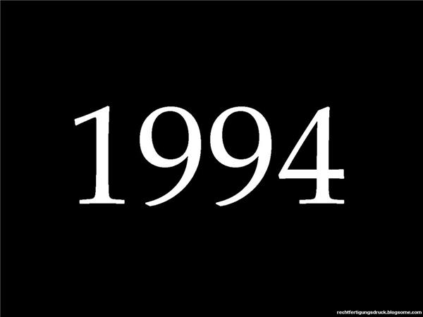 """Khoảng cách từ năm 2017 đến năm 1994 bằng đúng khoảng cách từ 2017 đến 2040 đấy, """"khủng"""" chưa?"""