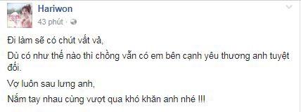Dòng trạng thái mới nhất của Hari Won trên mạng xã hội. - Tin sao Viet - Tin tuc sao Viet - Scandal sao Viet - Tin tuc cua Sao - Tin cua Sao