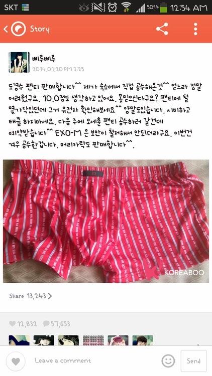 Chiếc quần củaD.O được rao bán ngang nhiên trên mạng.