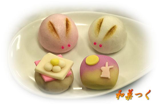 Bánh Tsukimi Dango của Nhật Bản