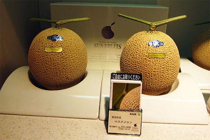 Dưa lưới là trái cây khá đắt đỏ ở Nhật.