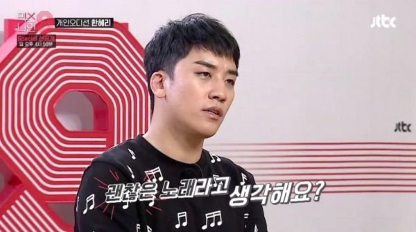 Theo Seungri, Han Hye Ri chỉ có sự dễ thương thôi chưa thể trở thành một idol.