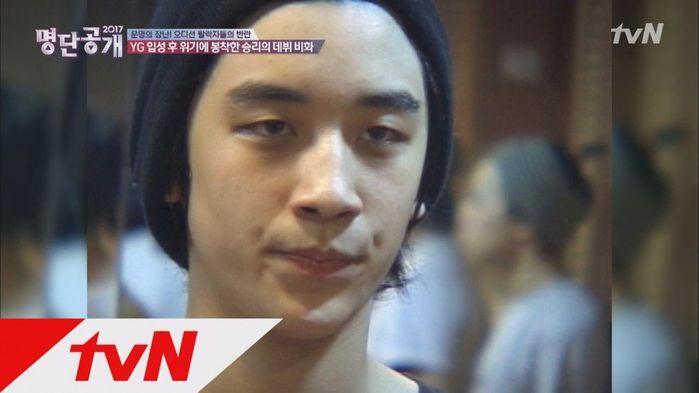 Seungri ngày còn tham gia chương trìnhMnet's'Battle Shinhwa.