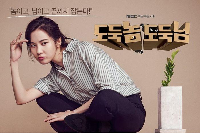 Seohyun đang thực hiện những đam mê đang bỏ dở trước đó khi còn hoạt động trong SNSD.