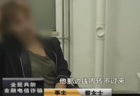 Cô Địch tại đồn cảnh sát