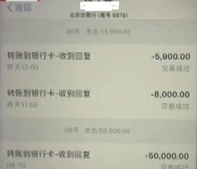 Số tiền cô Địch bị lừa là hơn 300 triệu đồng