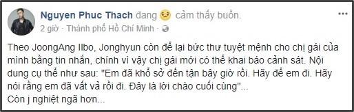 Nhạc sĩ Only C bày tỏ sự tiếc thương khi đọc tin về Jonghyun. - Tin sao Viet - Tin tuc sao Viet - Scandal sao Viet - Tin tuc cua Sao - Tin cua Sao
