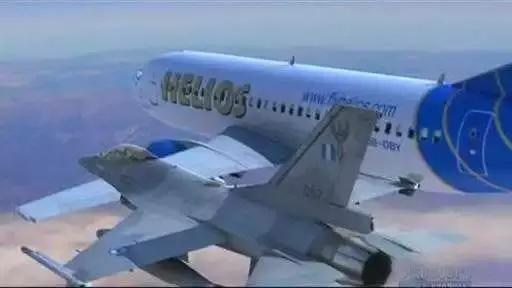 Sau khi máy bay cất cánh không lâu thì hệ thống điều hòa xảy ra sự cố