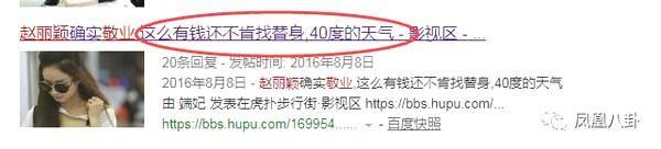 Trong thời tiết lên đến 40 độ, côvẫn kiên trì không dùng diễn viên đóng thế. Thậm chí,Triệu Lệ Dĩnh còn được CCTV khen là diễn viên chuyên nghiệp.
