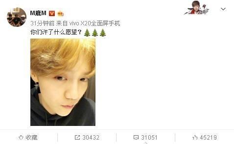 Ngày 25/12, anh bất ngờ phá vỡ quy luật chỉ đăng Weibo vào thứ 6.