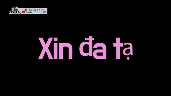 Tiếng Việt bất ngờ xuất hiện khiến cho các BLINK Việt vô cùng cảm động.