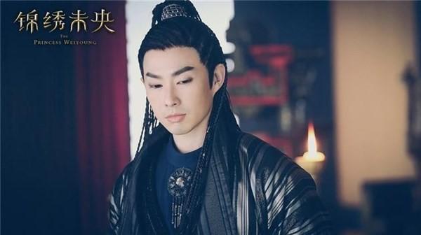 Vai diễn phản diện của Ngô Kiến Hào trong bom tấn Cẩm Tú Vị Ương.