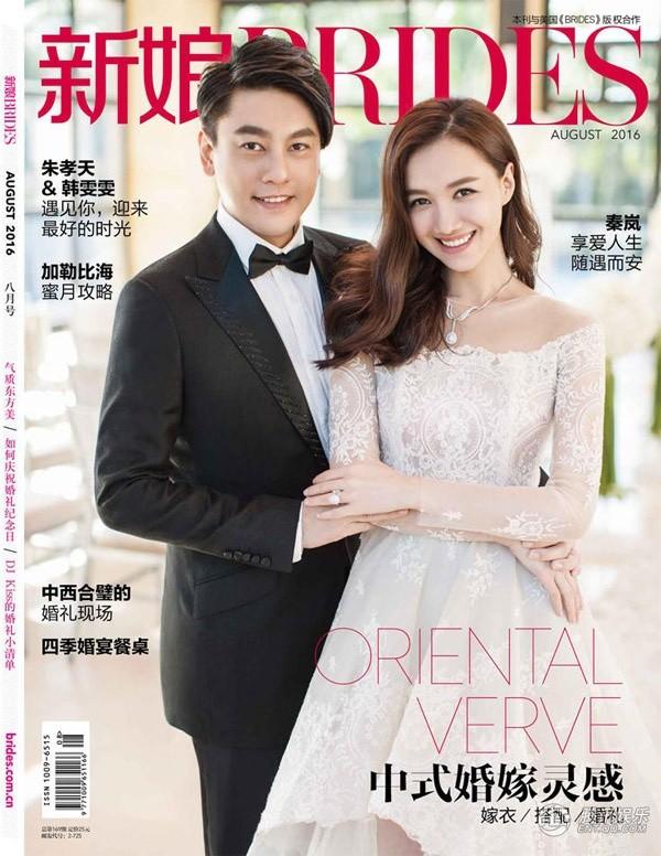 Chu Hiếu Thiên và vợ trên bìa tạp chí.