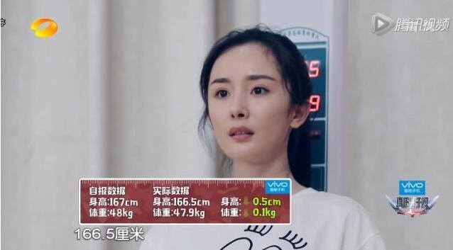 Dương Mịch vốn dĩ không hề nặng...