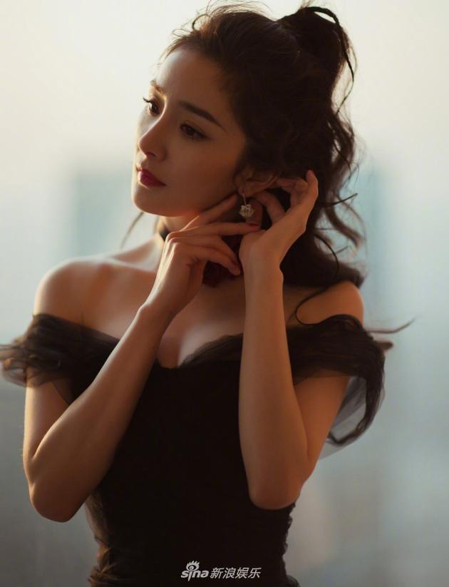 Người hâm mộ mong Dương Mịch sẽ dành nhiều thời gian quan tâm đến bản thân mình hơn.