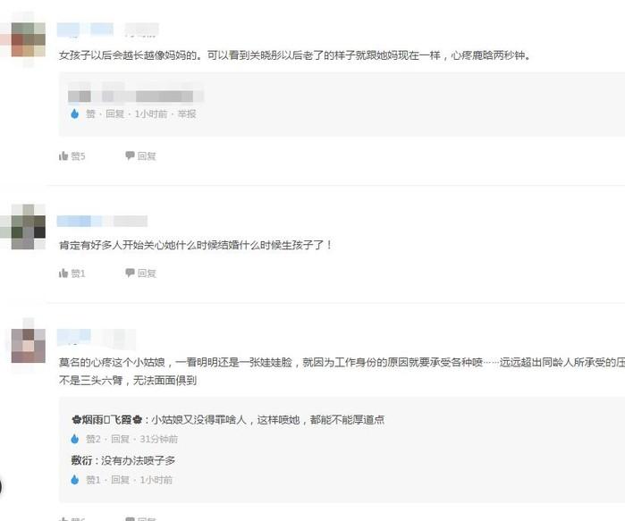 Netizen xứ Trung cũng phải thốt lên rằng hai mẹ con quá giống nhau, đồng thời phê phán hành động của nàng tiểu hoa.