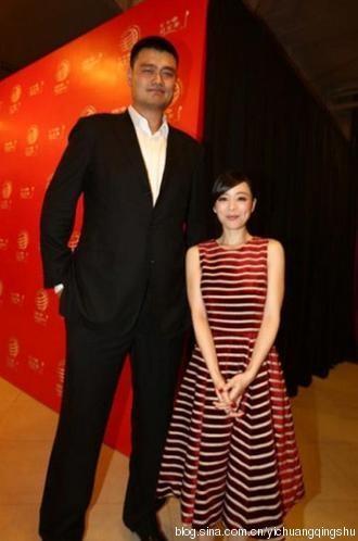 Trương Tịnh Sơ và Yao Ming.