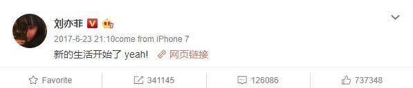 Động thái bất ngờ của Lưu Diệc Phi 6 tháng trước khi chia tay.