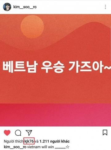 Kim Jong Kook khiến người hâm mộ Việt cực phấn khích khi cùng Kim Soo Ro ủng hộ U23 Việt Nam.