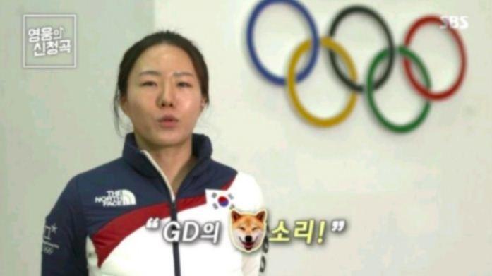 G-Dragon là nghệ sĩ yêu thích của VĐV trượt băng tốc độ Lee Sang Hwa.