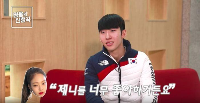 """Thổ lộ trên sóng truyền hình: """"Tôi rất thích Jennie"""""""