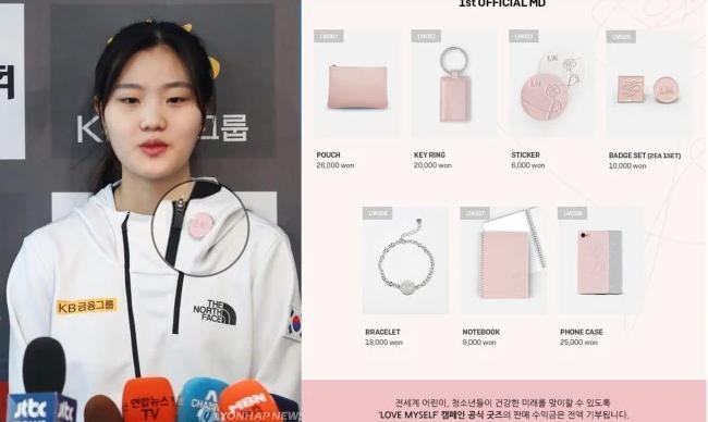 VĐVLee Yoo Bin đeo sitcker do BTS phát hành một cách đầy kiêu hãnh khi trả lời phỏng vấn báo chí.