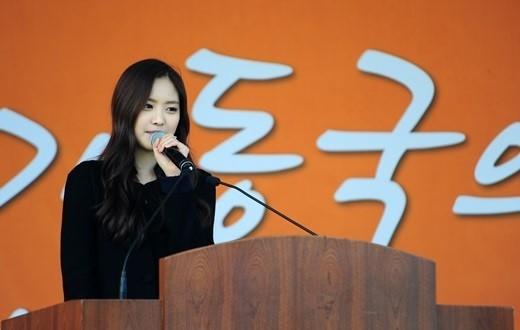 Naeun còn khiến nhiều người ngưỡng mộ khiđược làm đại diện phát biểu cho các tân sinh viên.