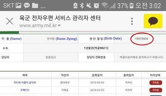 rnQuà được gửi tới anh chàng Kwon Jiyong sinh ngày 4/6/1997.