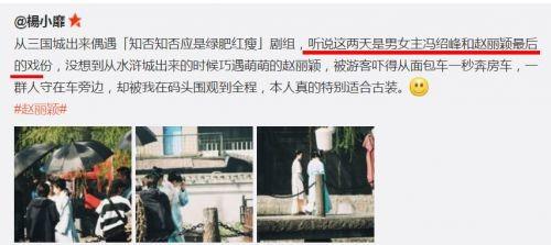 """Cô bị người qua đường """"chộp"""" được những hình ảnh khi đang thực hiện những cảnh quay cuối cùng trong phim mới."""