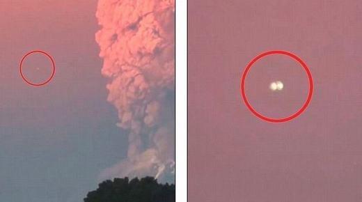 Những bức hình bắt được vật thể lạ nghi là đĩa bay được chụp trước đây.