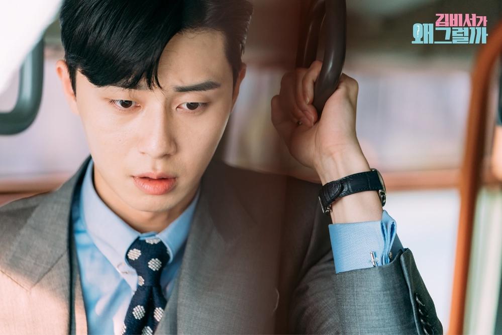 """""""Thư Ký Kim"""": Cặp đôi Park-Park hẹn hò siêu đáng yêu trên xe buýt trong tập mới!"""