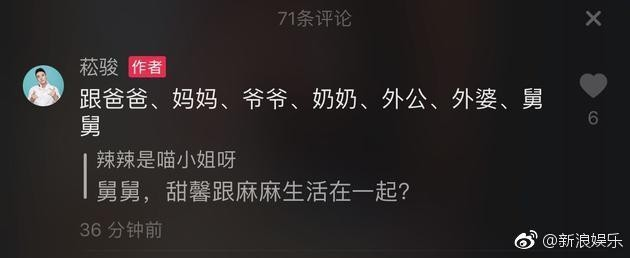 """Cư dân mạng với câu hỏi thắc mắc rằng: """"Bé Điềm Hinh đang ở nhà (anh trai Lý Tiểu Lộ) cùng với những ai?""""."""