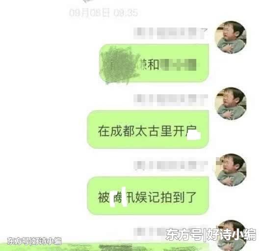Đoạn tin nhắn là bằng chứng cho việc Lý Tiểu Lộ có mối quan hệ không rõ ràng với Tiết Chi Khiêm.
