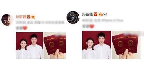 Hình ảnh trên weibo của cặp đôi ngày 16/10/2018