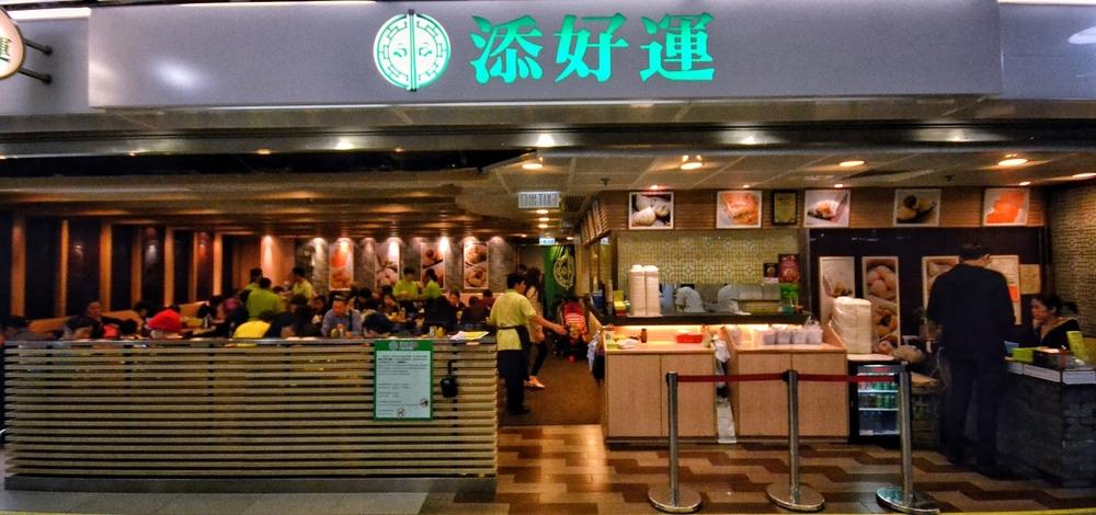 Một nhà hàng khác cũng khá gần Việt Nam, được mệnh danh là nhà hàng Michelin rẻ nhất thế giới tính trên từng món ăn riêng lẻ, đó là Tim Ho Wan ở khu Thâm Thủy Bộ (Hong Kong).