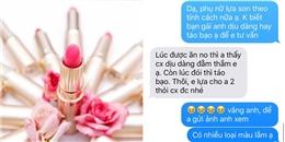 'Cạn lời' với loạt tin nhắn trợ giúp khi chàng mua son tặng bạn gái