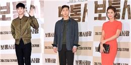 """yan.vn - tin sao, ngôi sao - Kim Soo Hyun tái xuất, """"đọ sắc"""" cùng dàn mỹ nam, mỹ nữ tại sự kiện."""