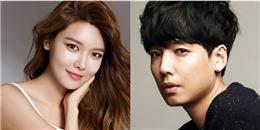 yan.vn - tin sao, ngôi sao - Bạn trai Sooyoung (SNSD) tiết lộ về kế hoạch tổ chức đám cưới