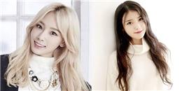 7 idol với cái tên mĩ miều 'bảo chứng cho thành công'