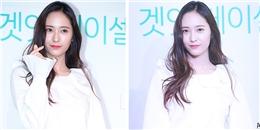 yan.vn - tin sao, ngôi sao - Netizen