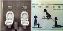 Dạo một vòng... nhà vệ sinh các nước, phát hiện nhiều ca 'siêu lầy'